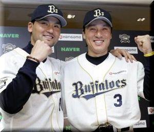 プロ野球ユニフォーム2011: ranp...